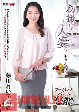 JRZD-733 Studio Center Village First Time Filming My Affair. Reiko Fujikawa.