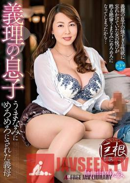 SPRD-1140 Studio Takara Eizo - Stepmom Falls In Love With Her Stepson's Massive Cock Yumi Kazama