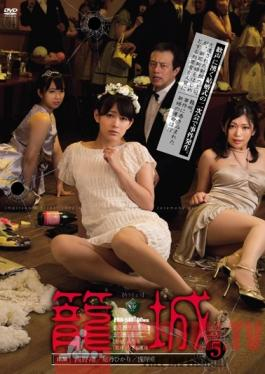 RBD-541 Studio Attackers Besieged 5 (Sho Nishino, Hikari Hino , Yui Asano)