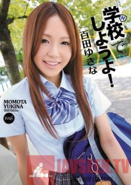 IPZ-040 Studio Idea Pocket Lets Fuck at School! Yukina Momota