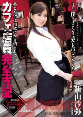 RBD-559 Studio Attackers The Complete Domination Of A Cafe Worker Saya Niyama