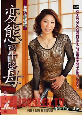 TNSS-97 Studio Center Village Creampie Fakecest Perverted 40's Stepmom Miki Fujino