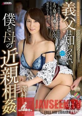 SPRD-1183 Studio Takara Eizo - My Father Doesn't Know About Me And My Mother-In-Law Reiko Sawamura
