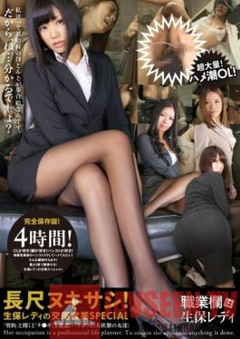 ZESP-018 Studio Prestige Long Insertion And Removal!Copulation Sales Of Life Insurance SPECIAL Lady
