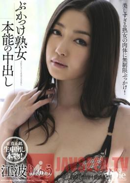 KCPJ-018 Studio CREAM PIE Bukkake Slut Creampie Instinct, Starring Ryu Enami.