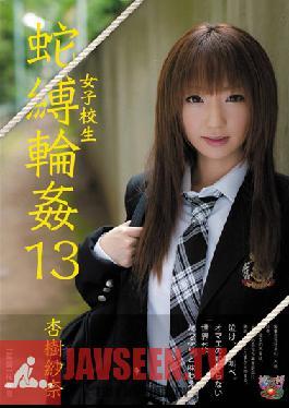 JBD-158 Studio Attackers Schoolgirl Snake Tied Gang Bang 13