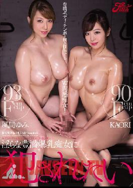 JUFD-586 Studio Fitch Wild, Voluptuous, Colossal Tits - I Wanna Get Ravaged By A Slut Yumi Kazama KAORI