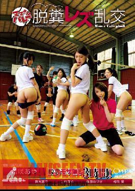 OPUD-174 Studio OPERA MILF Volleyball - Pooping Lesbian Orgy
