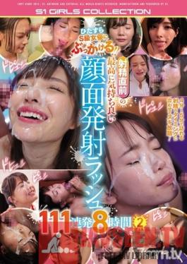 OFJE-219 Studio S1 NO.1 STYLE - Earnest Bukkake On A S-Class Actress! Most Pleasant Pre-Climax Face Launch Rush 111 Times 8 Hours 2