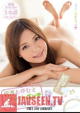 PGD-810 Studio PREMIUM Your Flirty, Live-In Life With Ayumu Kaito.