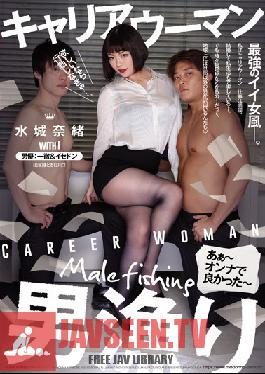 JUY-206 Studio MADONNA Career Woman Goes Man Hunting - I'm So Glad I'm A Woman Nao Mizuki
