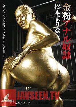 BUG-008 Studio Bermuda Gold Dust Anal Slave Marina Matsumoto