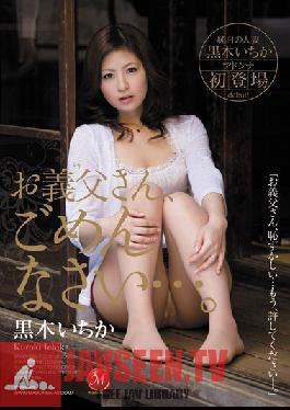 JUC-846 Studio MADONNA Father-in-law, I'm Sorry... Kuroki Ichika