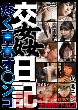SGRS-027 Studio FA Pro A Sexual Diary Her Young Throbbing Pussy