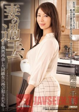 MDYD-893 Studio Tameike Goro Moving back to Her Hometown, Devoted Wife Chisato Shoda Once Again Gets Raped by Her Nasty Old Classmate