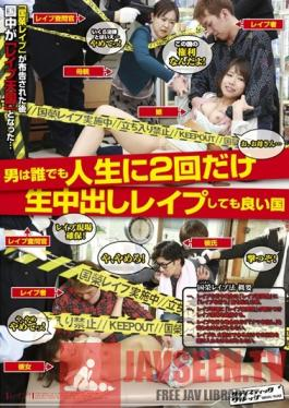 SVDVD-351 Studio SadisticVillage Man Good Country When You Rape Cum Only Twice In Life Anyone
