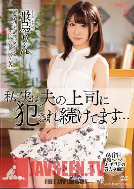 MEYD-486 Studio Tameike Goro - The Truth Is, My Husband's Boss Has Been Fucking Me... Rin Asuka