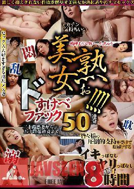 MGHT-233 Studio Takara Eizo - Beautiful Mature Women!!! Dirty Fucking. 50 Sex Scenes, 8 Hours