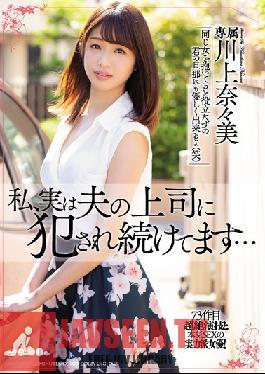 MEYD-517 Studio Tameike Goro - I Actually Keep Getting Violated By My Husband's Boss... Nanami Kawakami