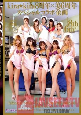 KISD-083 Studio kira*kira Kira Kira 8th Anniversary - Beautiful 6-Year Special Collaboration Variety Show - White Robed Gal Trainee Nurses Takes Gallons Of Creampies - The Pregnancy Fetish Ward - Four Hour Special