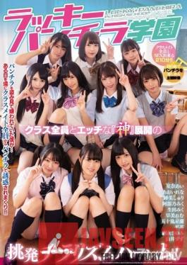 MIRD-193 Studio MOODYZ - Lucky Punch The Academy Provocation Chiralism Harem