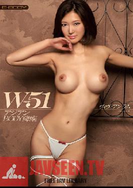 EBOD-401 Studio E-BODY W51 Asian Body Descends From Heaven: Vivian Lam