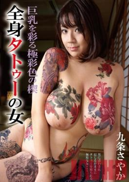 BDA-028 Studio Bermuda/Mousouzoku The Woman With A Full Body Tattoo Tatted Up From Her Big Tits To Her Toes Sayaka Kujo
