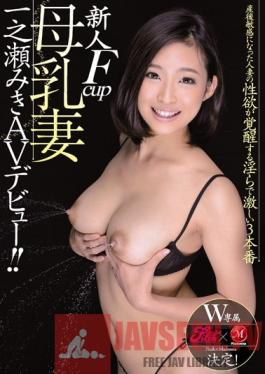 JUFD-706 Studio Fitch Fitch x Madonna A Double Exclusive Collaboration! A Fresh Face F Cup Breast Milk Giving Housewife Miki Ichinose Her AV Debut ! A Post Pregnancy Married Woman Has Awakened To Her Lust In 3 Furious Fuck Scenes Miki Ichinose
