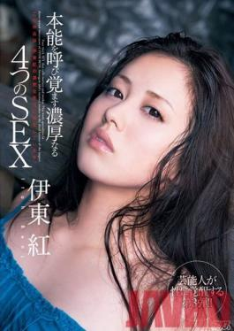 DV-1557 Studio Alice JAPAN 4 Kinds of Deep SEX That Will Awaken Your Instincts. Beni Ito