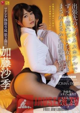 JUL-011 Studio Madonna - A Madonna Label Transfer Exclusive Number 2!! I Went On A Business Trip, And At The Business Hotel, To My Surprise, I Ended Up Sharing A Room With My Favorite Lady Boss Saki Kato
