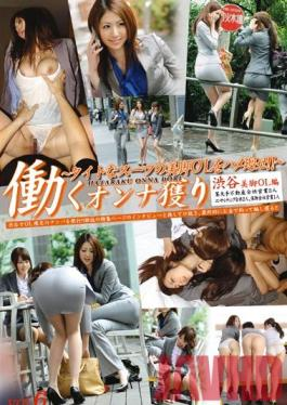 YRZ-009 Studio Prestige Seducing Working Women. (Fuck The Shit Out Of Office Ladies With Beautiful Legs In Tight Suits !) vol. 6