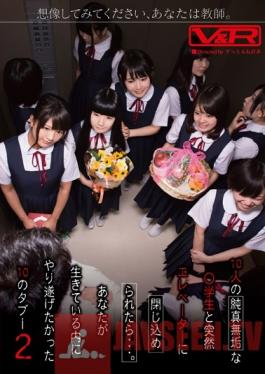 VRTM-089 Studio V&R PRODUCE Picture This: You're A Teacher. One Day You Find Yourself Trapped Inside An Elevator With Ten Innocent Schoolgirls... The Ten Taboos You'll Want To Break During Your Lifetime 2