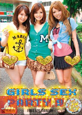 SAMA-480 Studio Skyu Shiroto - GIRLS SEX PARTY 9