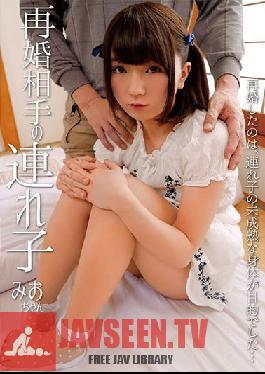 SHIC-070 Studio Adolscence.com Mio: My Second Wife's Daughter Mio Shinozaki