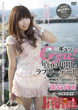 MOBCP-037 Studio Mobsters Gyu! True Creampie Date Riu Fujisaki