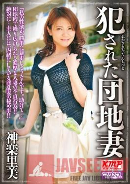 MADA-046 Studio Madams Ravaged Housewives Satomi Kagura