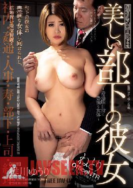AVSA-088 Studio AVS collector's - Employee's Hot Girlfriend Housewife's Hot Body Before Your Eyes Yuri Oshikawa