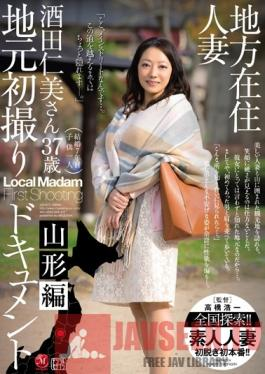 JUX-571 Studio MADONNA Married Woman Living Out In The Country - First Time Shots Of A Country MILF: A Documentary - Yamagata Edition Yumi Sakata
