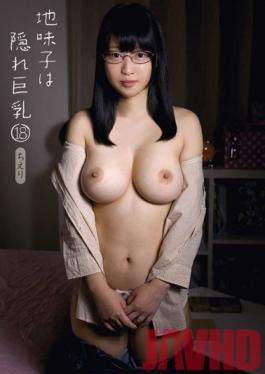 KTDS-511 Studio K-tribe The Quiet Girl's Huge Hidden Tits 18. Chieri