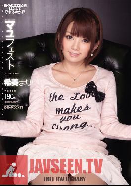 IPTD-599 Studio Idea Pocket - Mayufest Mayu Nozomi