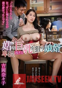 GVG-876 Studio GLORY QUEST - Son-in-law Hunt Monther-in-law's Super Dirty Big Tits Nanako Yoshioka