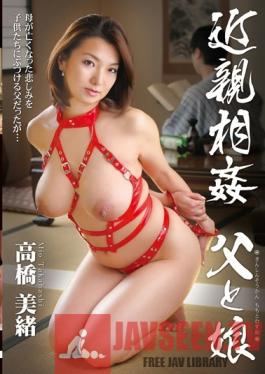 KOK-012 Studio otakara/Daydreamgroup Mio Takahashi, Father And Daughter Incest