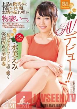 JUL-012 Studio Madonna - She Has An Elegant Smile And A Naughty Fuck Face, And The Gap Is Simply Amazing. This Wife Has A Beautiful Face And A Megawatt Smile And She Works At A Fast Food Joint Emi Nagami 28 Years Old Her Adult Video Debut!!