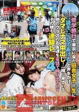 SVDVD-688 Studio Sadistic Village - Countryside High School Girls's Tokyo School Trip - Turned Into Reader's Models, But Actually It's Raw Creampies! We Make Them Call Their Friends In Other Classes, And They Get Gangraped One After Another! 4