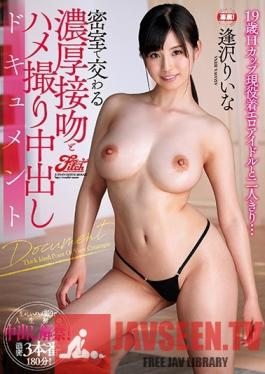 JUFD-974 Studio Fitch - Together, Alone With A 19-Year Old H-Cup Titty Real-Life Sexy Costume Non-Nude Erotica Idol... The Creampie Documents: Hot Smothering Kisses And POV Sex In A Closed Room Lena Aizawa