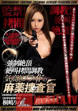 GMEN-002 Studio AVS collector's - Confinement! Torture! Breaking In! Scream! Ecstasy! Forced Orgasmic Scream-Filled Torture And Breaking In A Prideful Narcotics Investigation Squad Detective Rino Kirishima