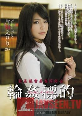 SHKD-474 Studio Attackers - CEO Secretary Admiration Club Gang Rape Target Fucking Her Dumb Erika Katagiri