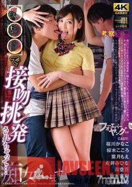 DOKS-454 Studio OFFICE K'S - The Daydream Fantasies Observation Club I Was Lured Into Temptation Kissing With ***...