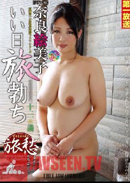 MOND-067 Studio Takara Eizo Hot Daytrip Hardons Starring Emiko Nara