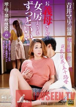 NMO-045 Studio Global Media Entertainment - Forbidden Sex With The Bride's Mother Chapter 4 Dear Mother... I Like You Much Better Than My Wife Mari Aoi